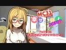 第94位:【バイク車載】 花粉症対策して幸せになりたい!ぷち03【シリーズ】 thumbnail