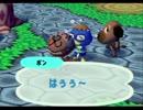 ◆どうぶつの森e+ 実況プレイ◆part115