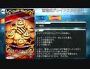 【Fate/Grand Order】 直流式グレイトフルクッキー [トーマス・エジソン] 【Valentine2019】