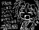 ラグナロクバトルオフライン普通プレイPart18(終)【全クリア】