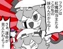 第67位:星のカービィが幻想入り 東方夢狭間 15 thumbnail