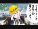 【PUBG】0キル5デスする神楽めあ(日ノ隈らん、渋谷ハル、瀬戸あさひコラボ)