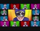 第41位:【アカペラ】「フレンドライクミー」 を歌ってみた【__(アンダーバー)】 thumbnail
