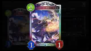 【新カード】暗黒・滅亡『ジオス』ウィッチ【シャドウバース】