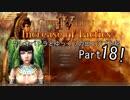 【Civilization4】クレオパトラとゆっくりの出エジプト記【IoT】18