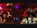 【実況】DAEMON X MACHINA 体験版してみた #02