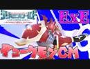 【ネクストオーダー】ExEでデュークモンCMが登場!?肉軍VS野菜軍、ついに決着!#22【デジモンワールド】
