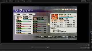 [プレイ動画] 戦国無双4-Ⅱの天正忍者合戦をはるかでプレイ