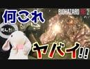 【うさぎ実況】ピョンっと逃げたい!恐怖のバイオハザードRE:2  #11【レオン・表】