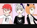 【Fukase × flower × 猫村いろは】PaⅢ.SENSATION【VOCALOID4カバー 】