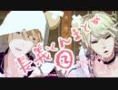 【MMD刀剣乱舞】長義くんまとめ2