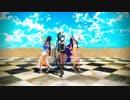 【Fate/MMD】avra K'Davarah【ファラオと語り部】