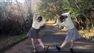 【ダンス経験0の妹と】45秒 踊ってみた【にこりんご】