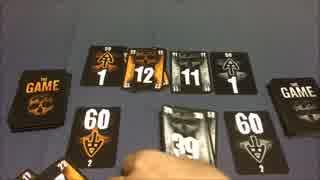 フクハナのボードゲーム紹介 No.330『ザ・ゲーム フェイス・トゥ・フェイス』