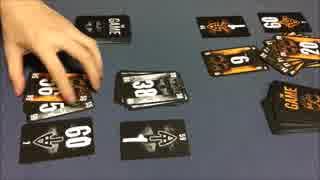 フクハナのボードゲーム対決:ザ・ゲーム フェイス・トゥ・フェイス