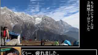 【インド】ポケモンGO(圏外) トリウンド山RTA【ヒマラヤ】