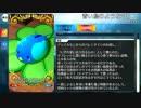 【Fate/Grand Order】 青い鳥のようなマウス [ハンス・クリスチャン・アンデルセン] 【Valentine2019】