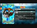 【Fate/Grand Order】 ライダーベルト・レプリカ [坂田金時(ライダー)] 【Valentine2019】