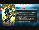 【Fate/Grand Order】 スフィンクス・アウラード [オジマンディアス] 【Valentine2019】