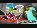 【日刊Minecraft】最強の匠は誰かスカイブロック編改!絶望的センス4人衆がカオス実況!#57【TheUnusualSkyBlock】