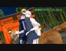 【MMD刀剣乱舞】㊗令和元年  『宵々古今  おバカでオヒョイですか!?大好きですよ~!感謝々!』三日月様鶴丸様くまぞう式管狐改様☆数珠丸様開眼 ☆