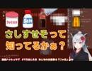 【惨敗】樋口楓「(料理の)さしすせそって知ってるかぁ?」