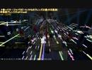 乗ってけ!ジャパリビート/吹奏楽(v1.2/60)+Vocal