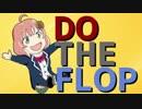 【にじさんじ】ド葛本社でDO THE FLOP【手描き】