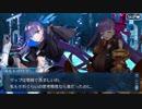 【実況】今更ながらFate/Grand Orderを初プレイする! 復刻CCCイベ15