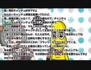 【チャンチョ】ナブナさんによる伝説のスピーチ(日本語字幕)【ぽんぽこ24】