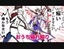 【刀剣DbD】俺は刃を防げない!