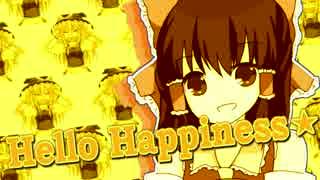 魔理沙とアリスのHello Happiness.mp4