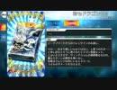 【Fate/Grand Order】 君もドラゴンセット [ジークフリート] 【Valentine2019】
