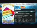 【Fate/Grand Order】 わくわくざぶーん優待チケット [子ギル] 【Valentine2019】