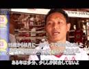 【翻訳解説】ムエタイの歴史