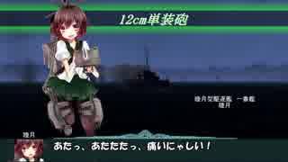 艦これil-2 九十二隻目 北方海域艦隊決戦 17マス目