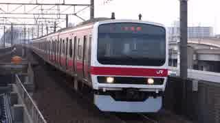 舞浜駅(JR京葉線)を通過・発着する列車を撮ってみた