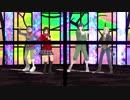 【MMDカゲプロ】孤児院組+aに踊ってもらった【ヒビカセ】