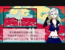 【UTAU新音源配布】ヨヒラ/UTAUカバー【歌夜_連続音ver.1】
