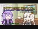 【MHW】狩猟笛を初心者向けに解説【VOICEROID解説】