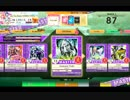 【CHUNITHM】Innocent Truth(MASTER) LV13【機神の暴走】