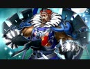 【Fate/Grand Order】 祝いの飾り [呂布奉先] 【Valentine2019】