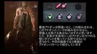 ぼっちナース(rank1)のキラー短編集   全員編5 トラッパー・ヒルビリー