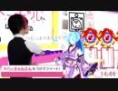 【アイドル部】イオリンのあっちむいてほい【ヤマトイオリ】