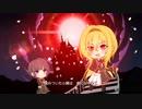 【デレステMV】「Fascinate」(2Dリッチ)【1080p60】