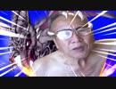 コスモ歴77年プラズマモロ感のリドリー
