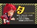 【猫村いろは】タソガレッシヴ音頭【オリジナル曲】