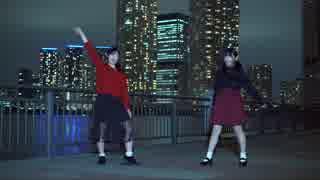【凛(りん)×ももかん】 太陽系デスコ 踊ってみた 【寒い】