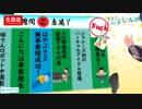 サタデーモーニング 〜トレンドニュースをVキャスターがバッサリ切る〜【VVTV】part1