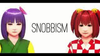【そばかす式】 阿求と小鈴でSNOBBISM